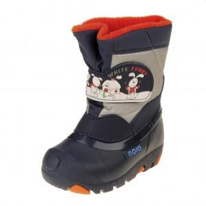 Dětská obuv NORA - Fritzi - Boty a dětská obuv