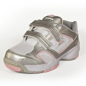 Dětská obuv POWER 378G - Boty a dětská obuv