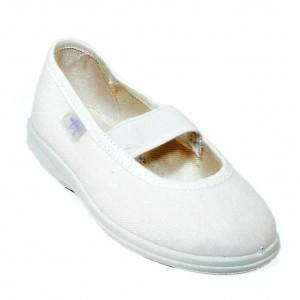 Dětská obuv Cvičky bílé - Boty a dětská obuv